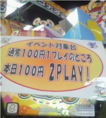 900664042_25.jpg