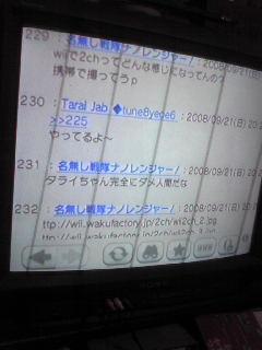 20080921204730