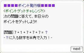 blog319.jpg