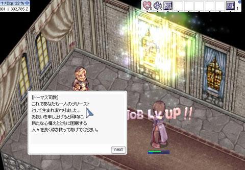 blog320.jpg