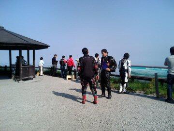 ロープウェイ榛名富士山頂駅展望台