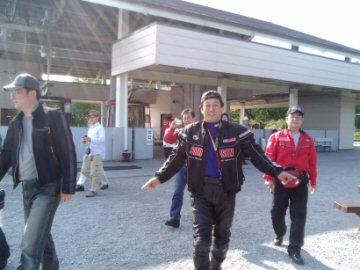 ロープウェイ榛名富士山頂駅