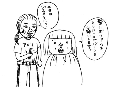 ka6.jpg