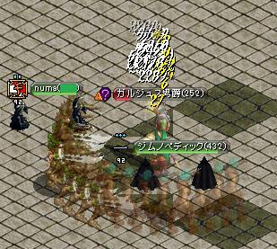 剣士の団結