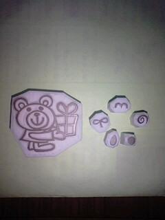 PA0_0022_20090222202441.jpg