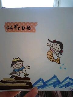 PA0_0032_20090207134529.jpg