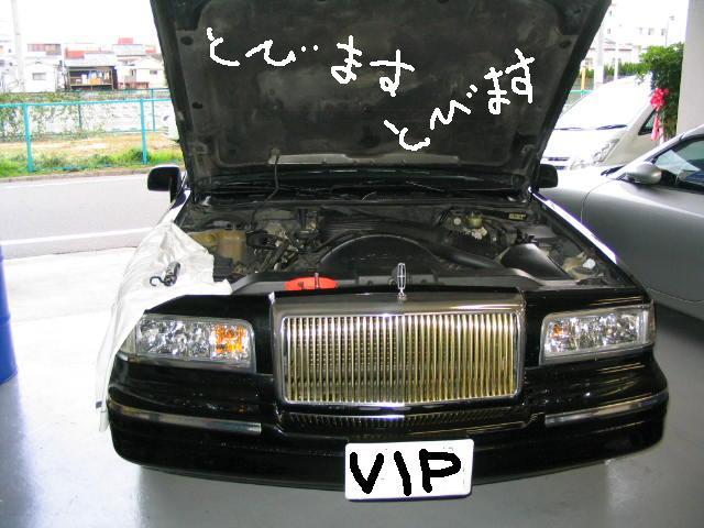 くるま家 KOZO 082