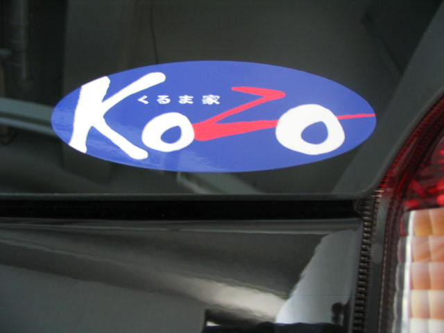 KOZO 015