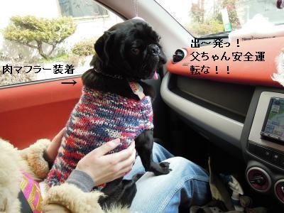手編みセーター 2
