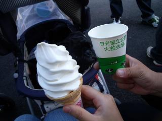 ソフトクリーム・牛乳
