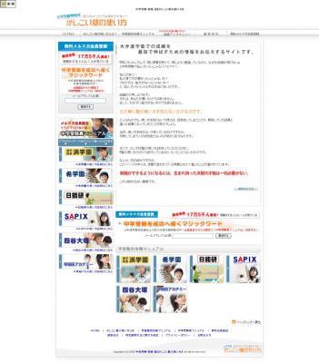 bloggerimage41.jpg