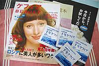 yazuya01.jpg