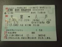 P7300029.jpg