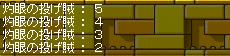 カウント5432
