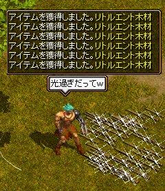 0927mokuzai.jpg