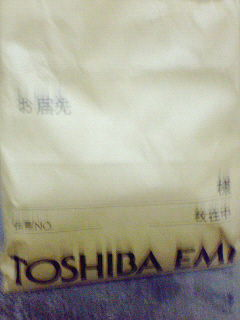 20051116010308