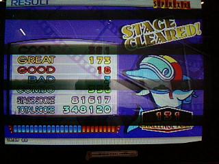 090628_odai.jpg