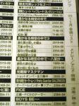 karaokeharuka.jpg