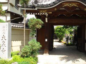 090518大泉寺