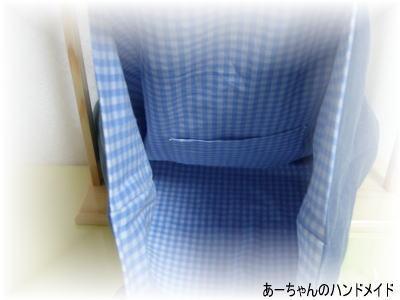 2009-3-20-3.jpg