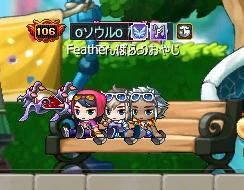 ナカヨシこよし!