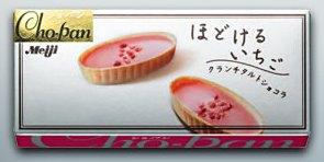 ichigo_image.jpg