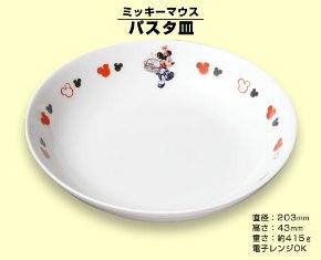item_mickey.jpg