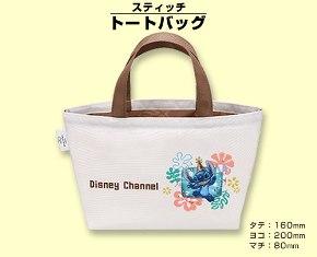 item_stitch.jpg