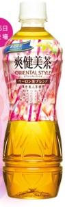 pic_oriental.jpg