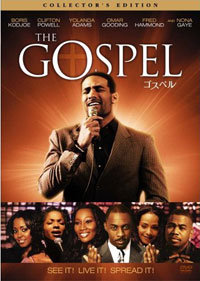 The-Gospel-DVD