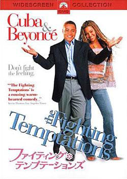 fighting temptations DVD
