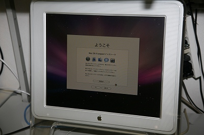 20090226_005.jpg