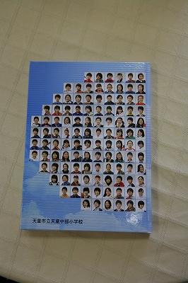 20090327_002.jpg