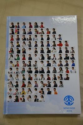 20090327_003.jpg
