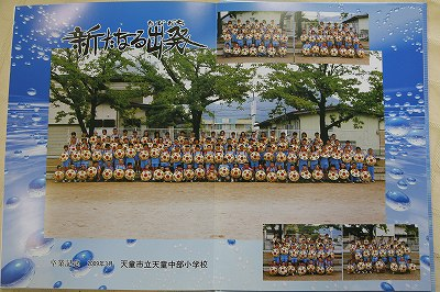 20090327_004.jpg