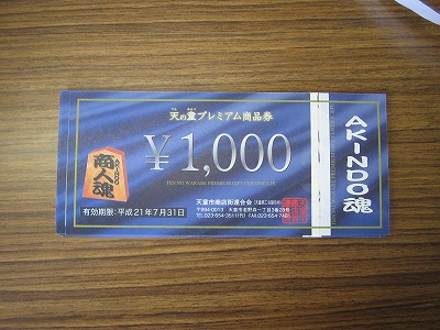 20090402_000.jpg