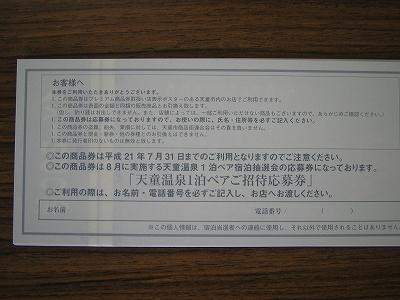 20090402_003.jpg