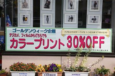 20090428_000.jpg