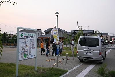 20090628_000.jpg