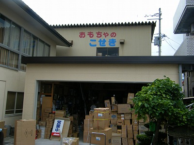 20090812_002.jpg