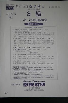 20090825_00.jpg