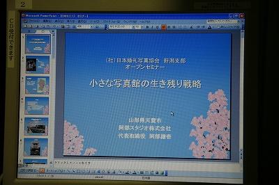 _MG_7061.jpg