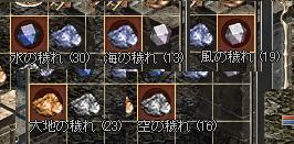 09-04-2902.jpg