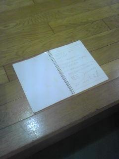サッカーノート。