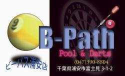 miniB-Path-A.jpg