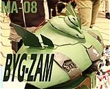 RY-MA08モデサミ