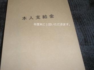 P3290146.jpg