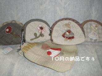 PA010672_20111002150133.jpg