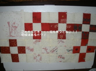 PA260802.jpg