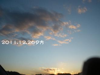 PC250060.jpg